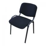 Тапициран конферентен / посетителски стол